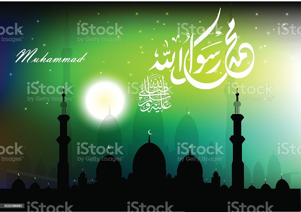 the name of Prophet Muhammad Peace be upon him vector art illustration