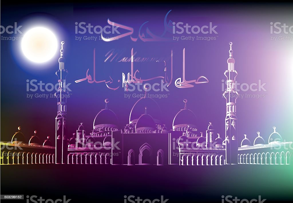 the name of the Prophet Muhammad Peace be upon him, vector art illustration