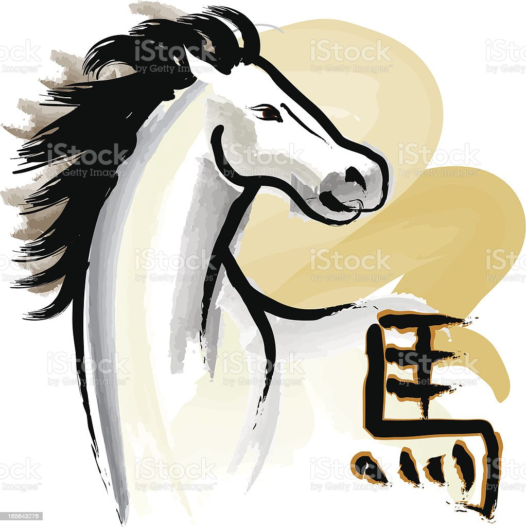 The year of horse royalty-free stock vector art
