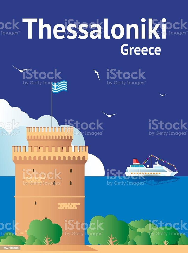 Thessaloniki vector art illustration