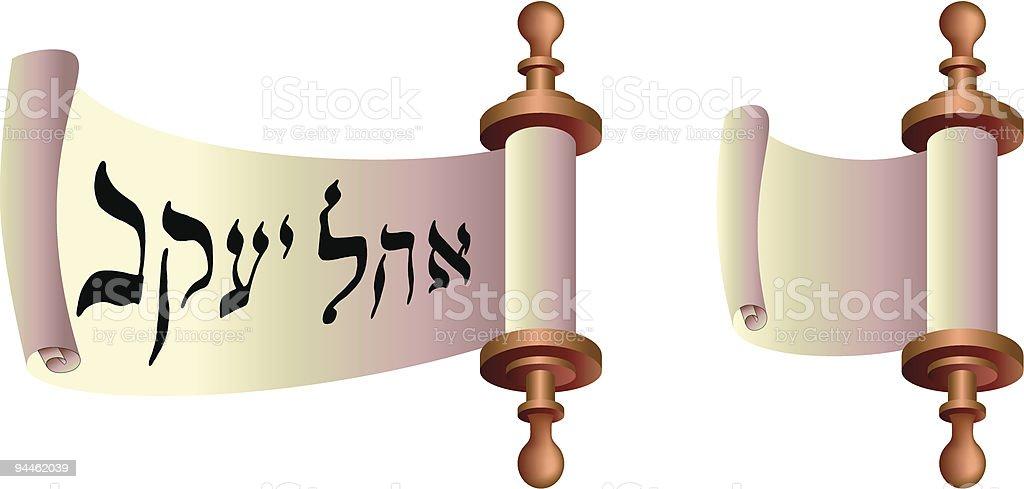Torah isolated on white royalty-free stock vector art