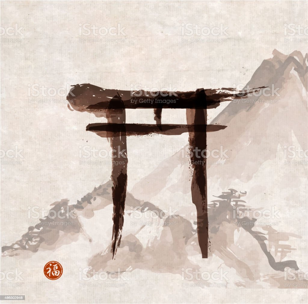 shinto illustration Shinto (kanji: 神道 shintō) (sometimes called shintoism) is a native religion of japan and was once its state religionit involves the worship of kami, which can be translated to mean sacred.