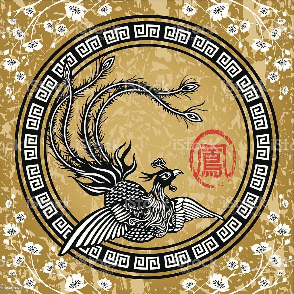 Traditional Chinese Phoenix vector art illustration
