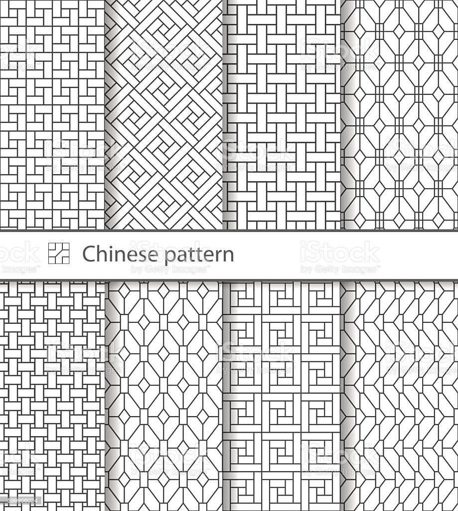 Traditional Chinese seamless pattern for your design. vector art illustration