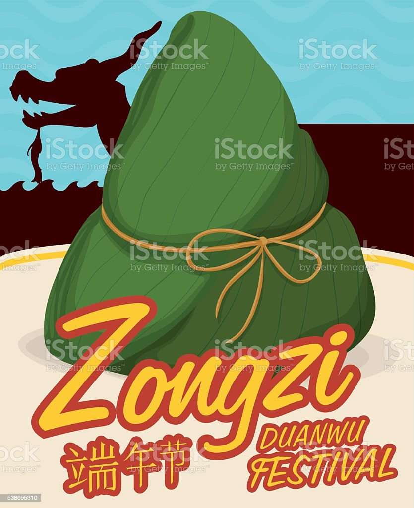 Traditional Zongzi with a Dragon Boat Behind for Duanwu Festival vector art illustration