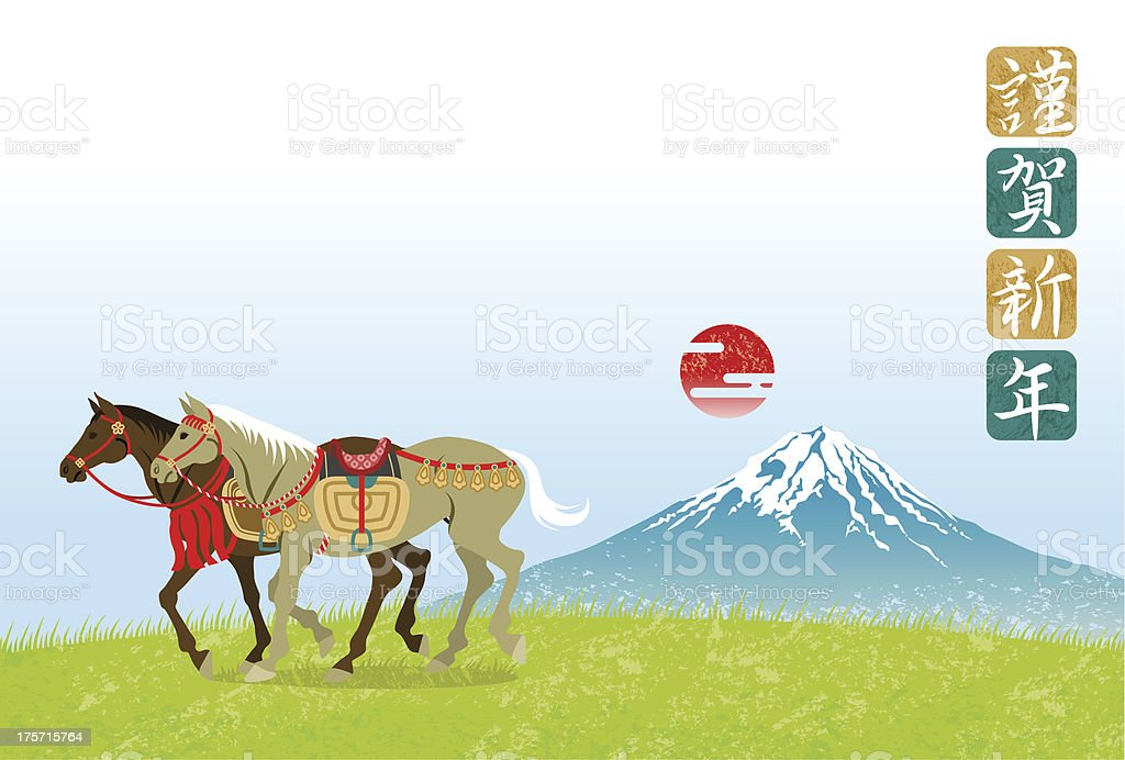 Two horses and mt.Fuji,Japanese New Year's card Design royalty-free stock vector art