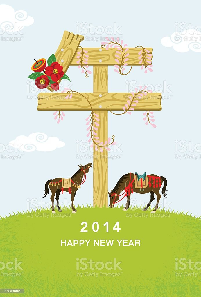 Two horses, Japanese New Year's card Design royalty-free stock vector art