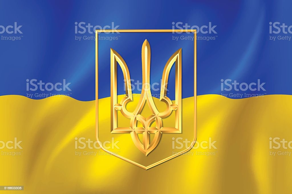 Ukraine flag and coat of arms vector art illustration