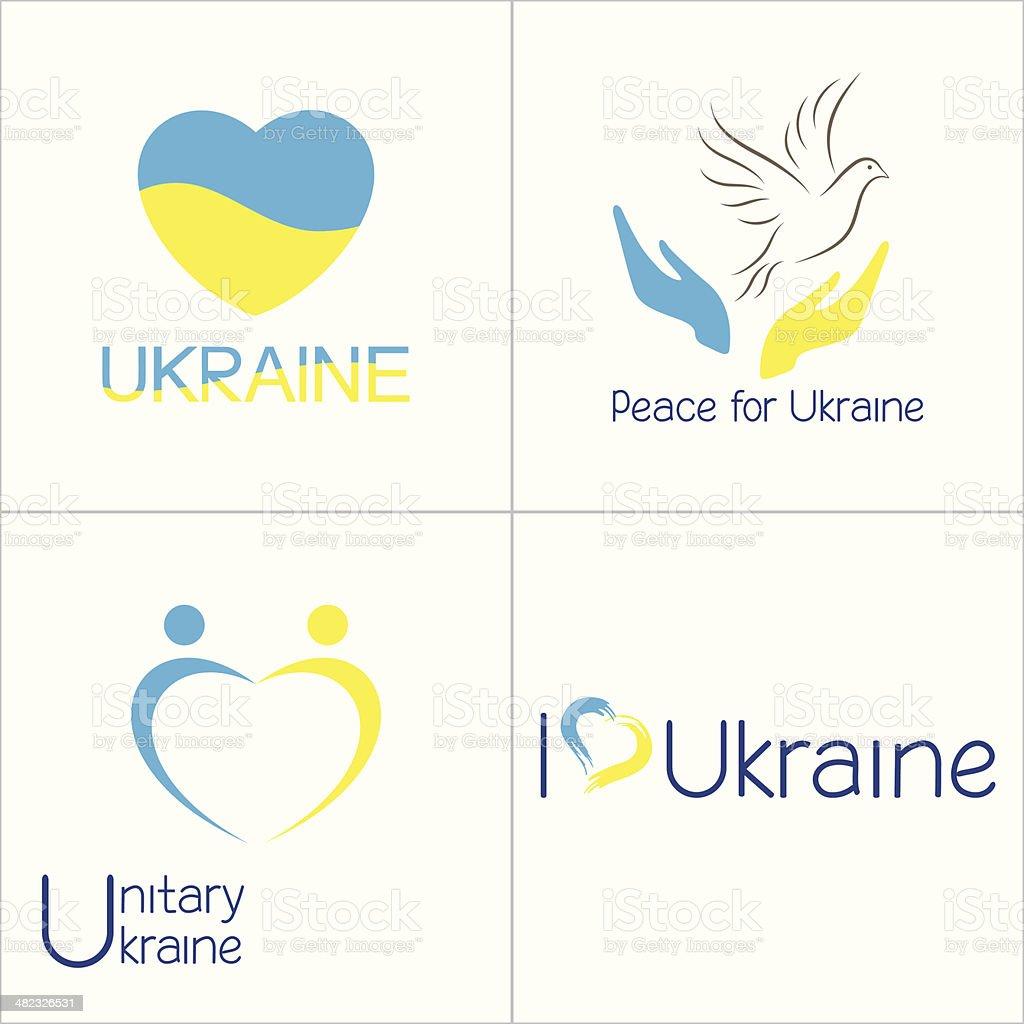 Ukraine icons royalty-free stock vector art