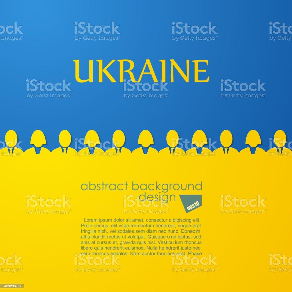 ukrainian flag royalty-free stock vector art