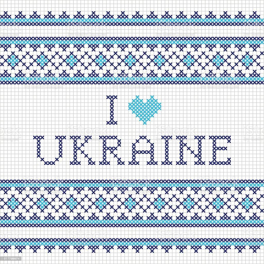 Ukrainian national embroidery I love Ukraine vector art illustration