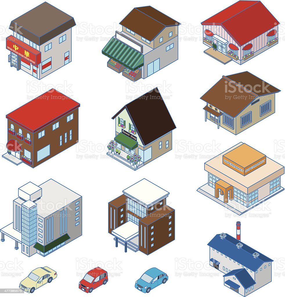 Various building / Solid figure royalty-free stock vector art