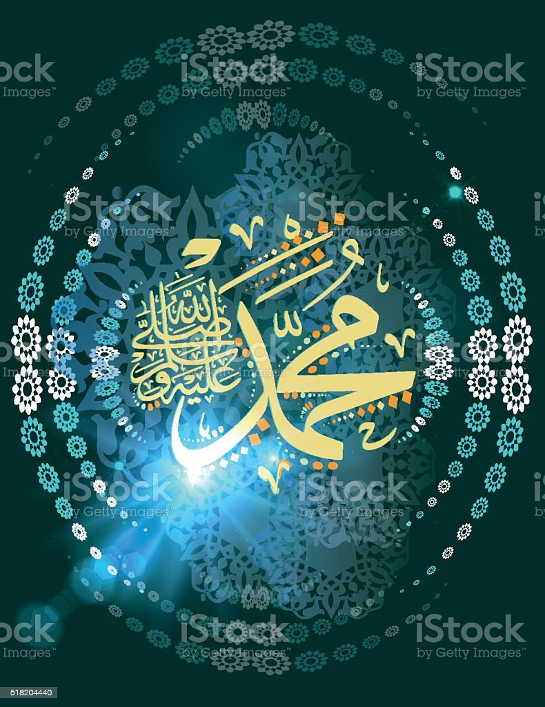 Vector Arabic Calligraphy. Translation: name of the prophet Muhammad vector art illustration