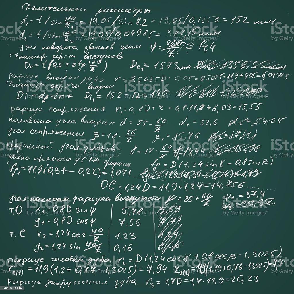 Vector chalkboard with handwritten draft calkulations. vector art illustration