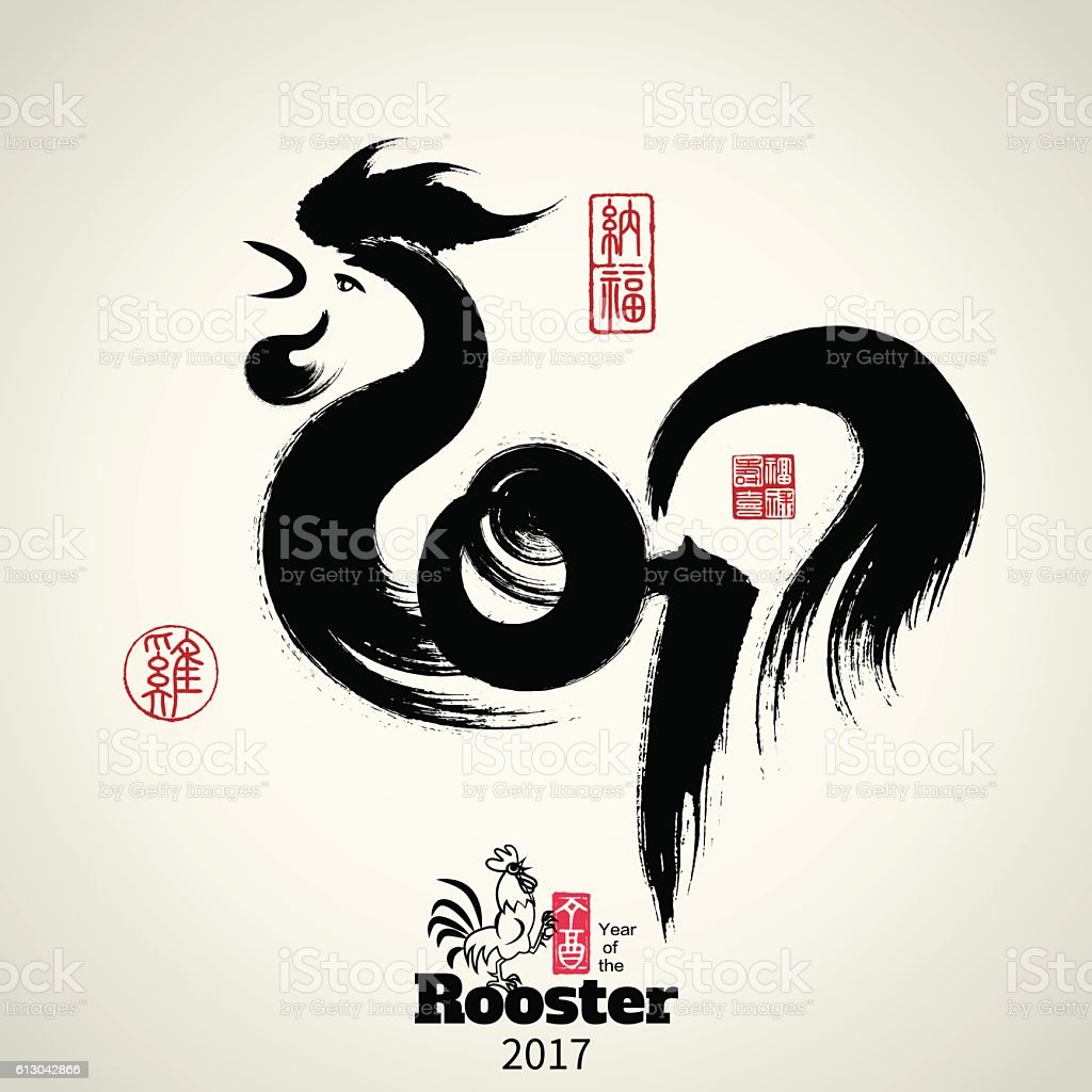 2017: Vector Chinese Year of the rooster, Asian Lunar Year vector art illustration