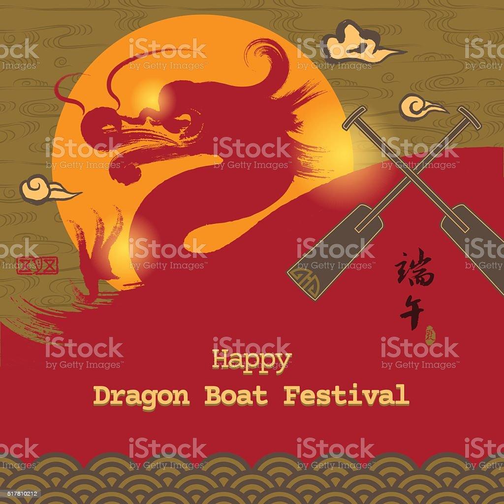 Vector: East Asia dragon boat festival, vector art illustration