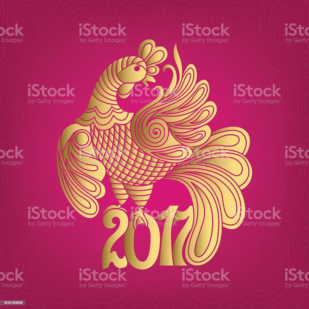 Élément de vecteur pour la nouvelle année. stock vecteur libres de droits libre de droits