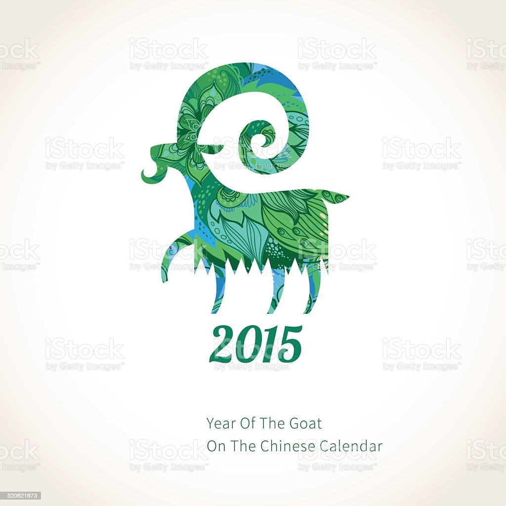Vector goat, symbol of 2015 on the Chinese calendar. vector art illustration