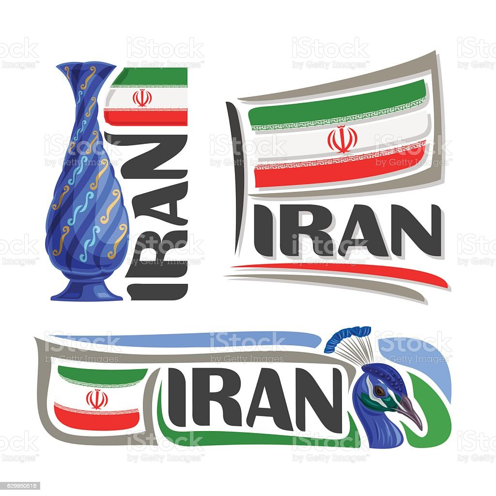 Vector illustration for Iran vector art illustration