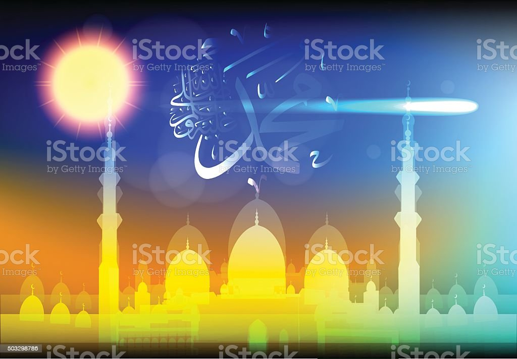 vector illustration name of Prophet Muhammad Peace be upon him vector art illustration