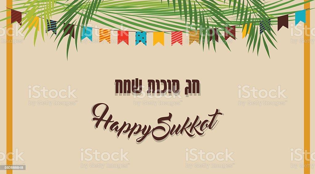 Vector illustration of a Sukkah for the Jewish Holiday Sukkot vector art illustration