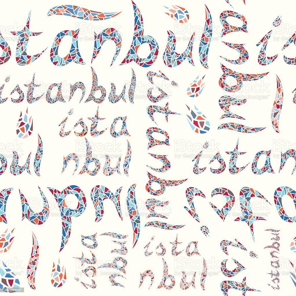 Patrón sin costuras Vector de la ciudad de Estambul. illustracion libre de derechos libre de derechos