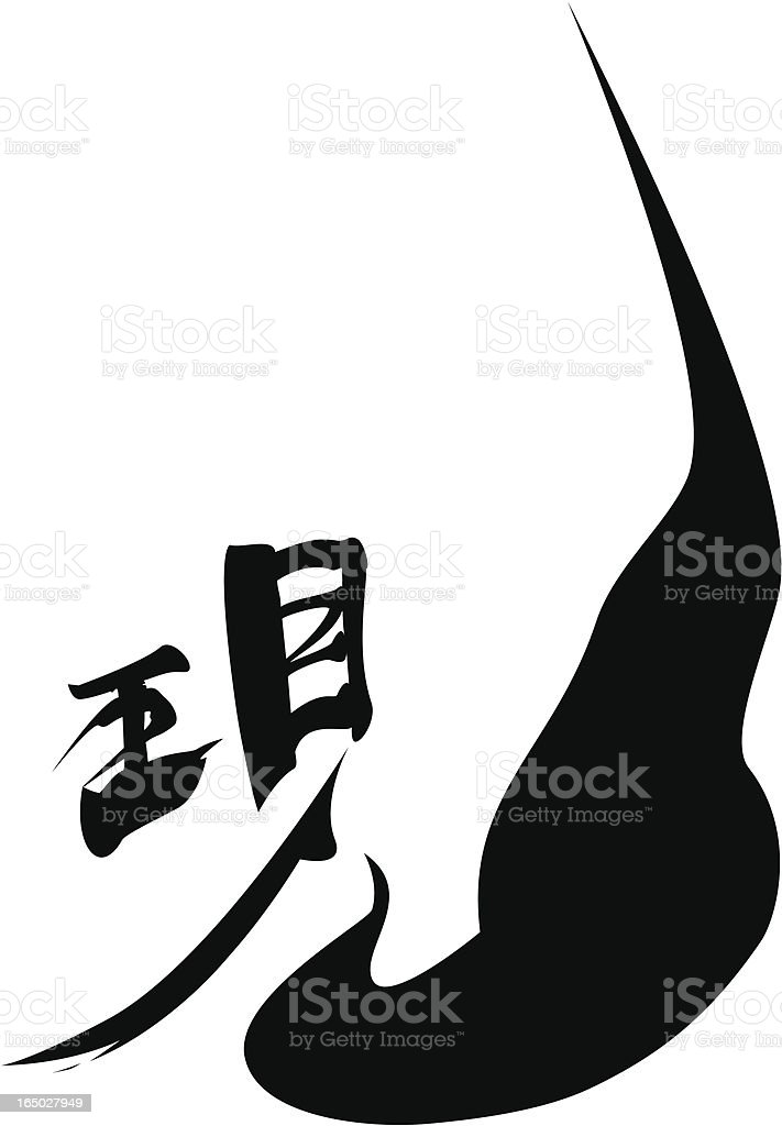 vector - Japanese Kanji character GEN(appear)#2 royalty-free stock vector art