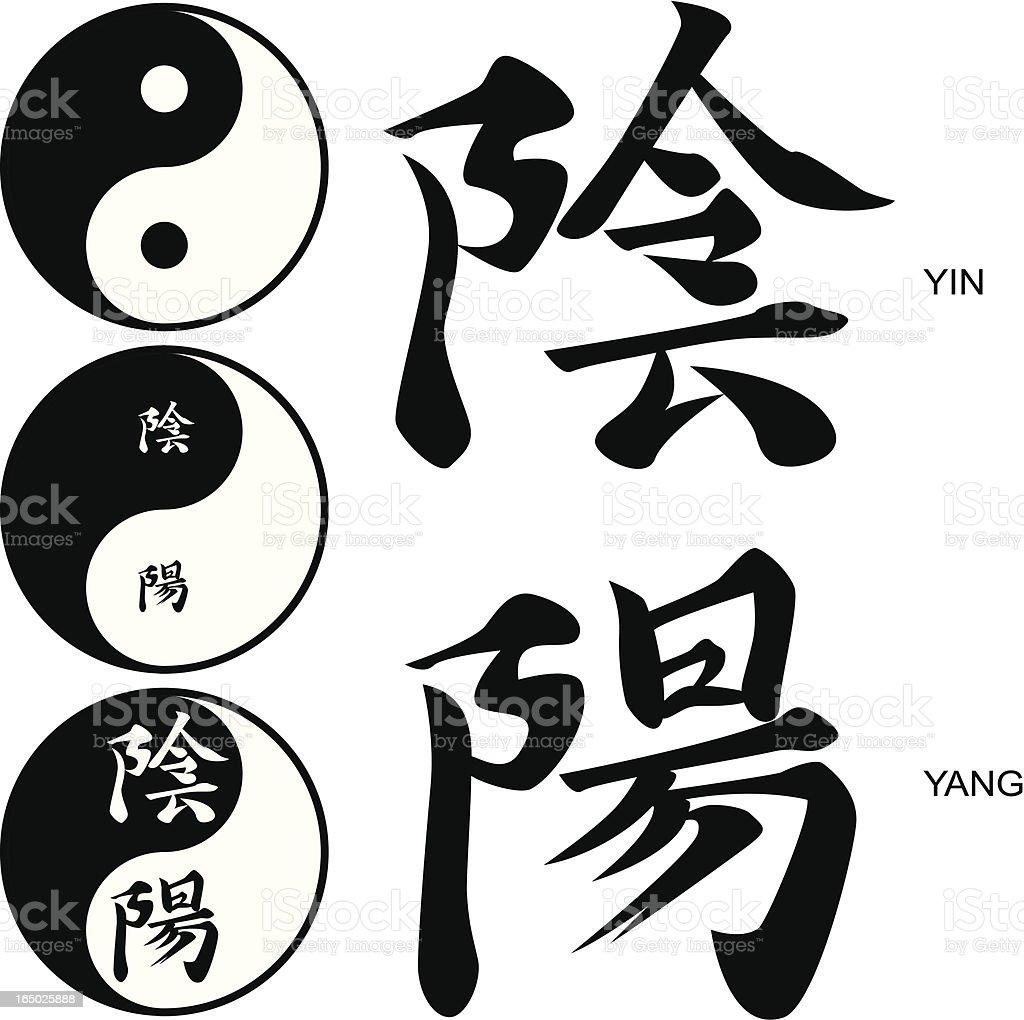 vector - Japanese Kanji Yin-Yang and symbols royalty-free stock vector art