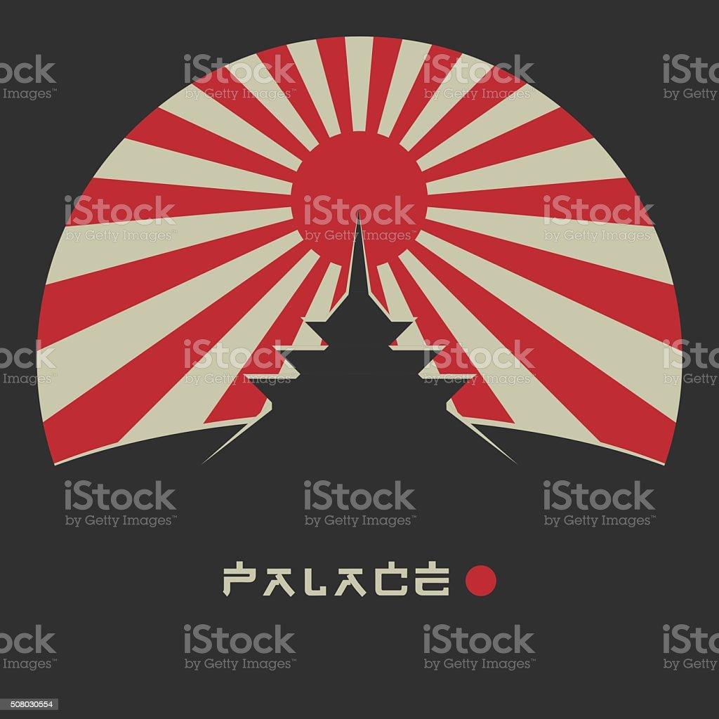 Vector Minimal Poster: Palace vector art illustration