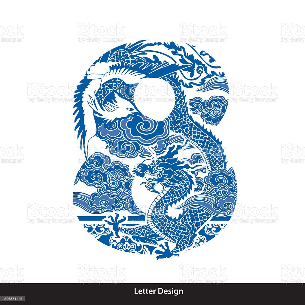 Vector of Oriental Style Number Eight. Traditional Chinese style vector art illustration