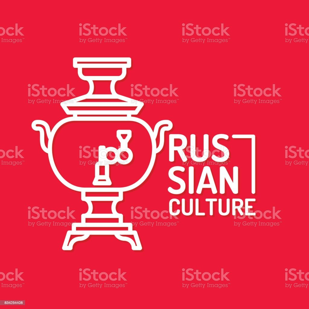 Vector poster of Russian culture. Isolated images of objects of national identity vector art illustration
