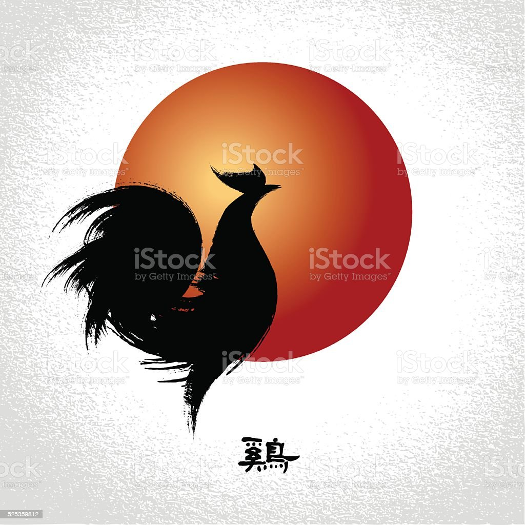 Vector rooster, Seal and Chinese character is: rooster. vector art illustration