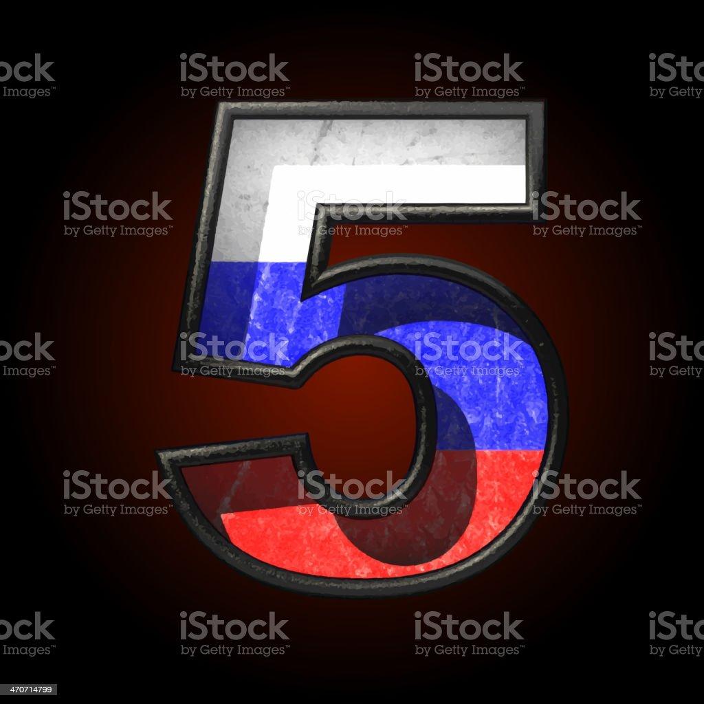 Vector Russian metal figure 5 vector art illustration