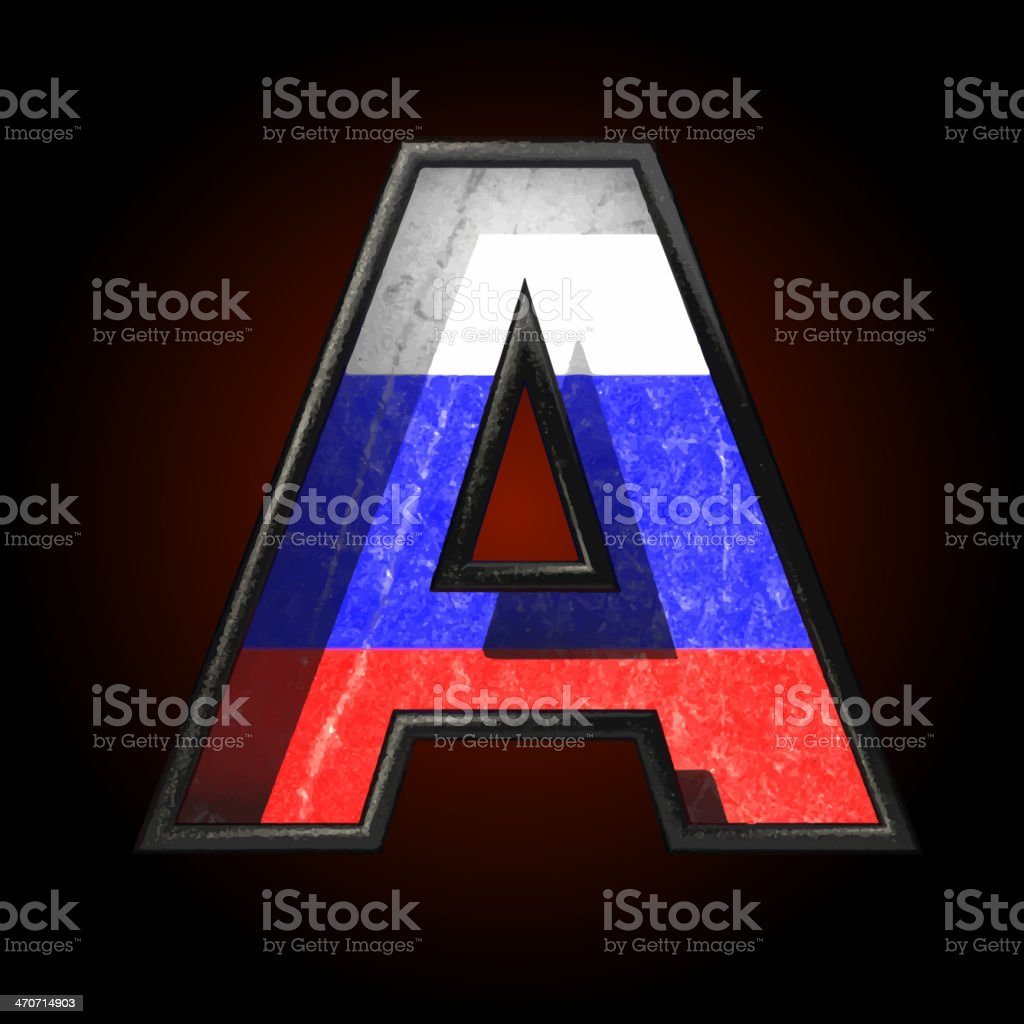Vector Russian metal figure a vector art illustration