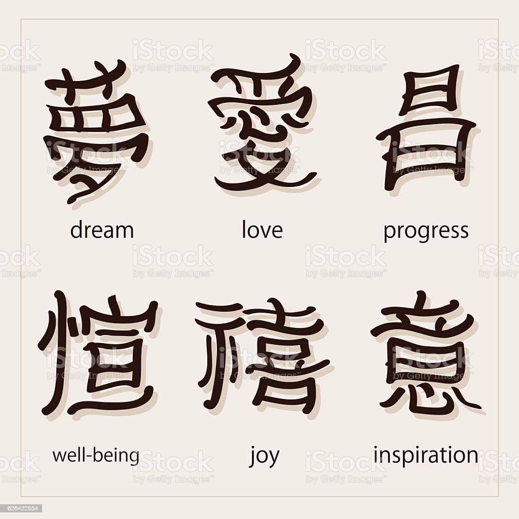 vector set :kanji with translation vector art illustration