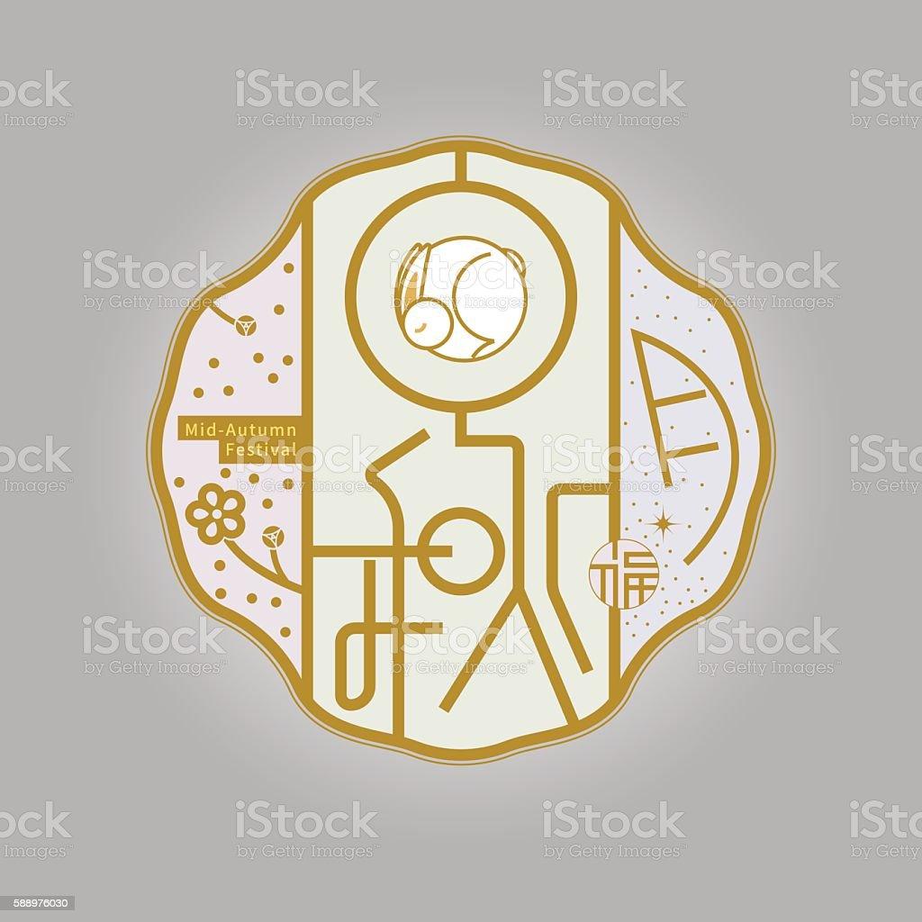 Vector: Simple lines 'lantern' shape symbol conceptual design vector art illustration