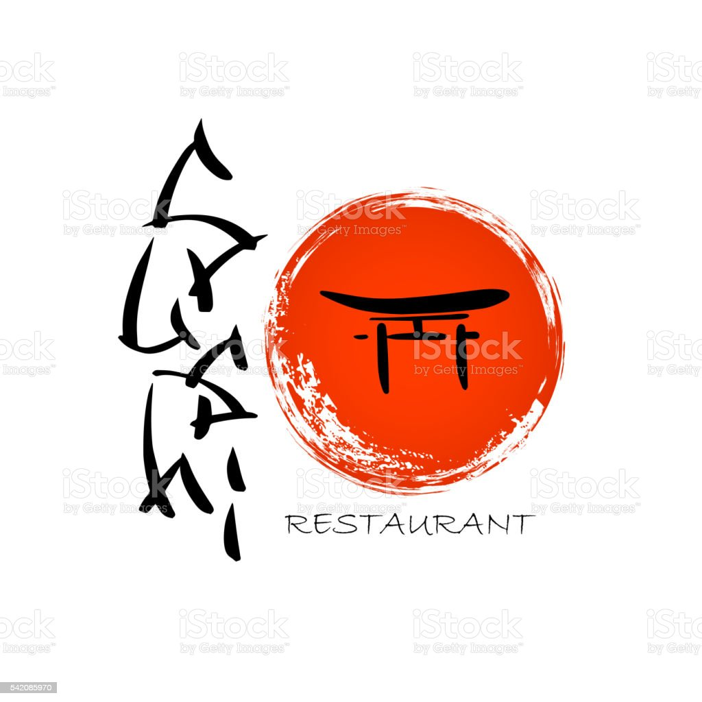 Vector Sushi letters on red sun and torii gate background vector art illustration