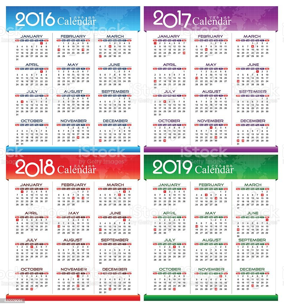 Vector Year of 2016 2017 2018 2019 Calendar vector art illustration