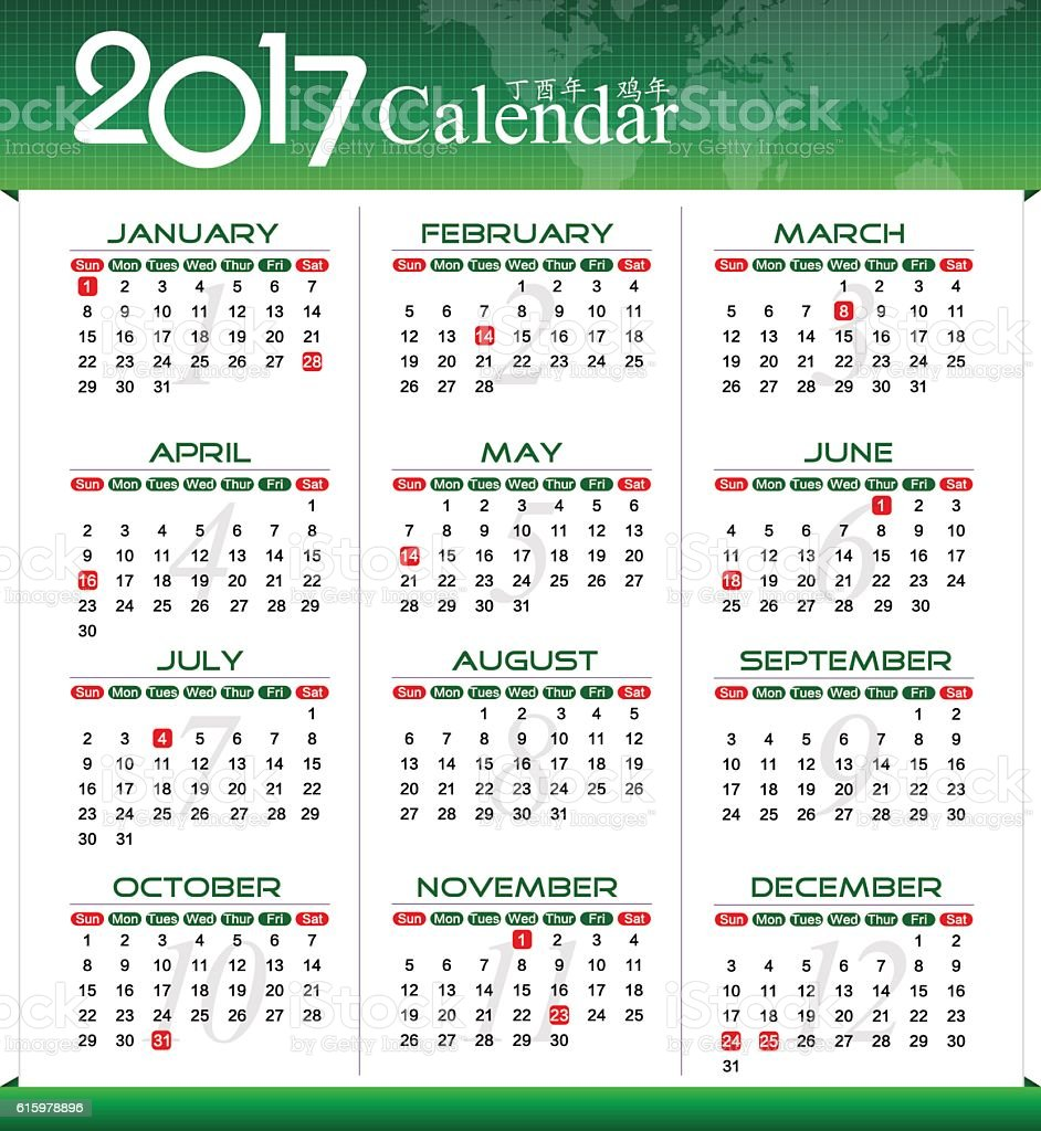 Vector Year of 2017 Calendar vector art illustration