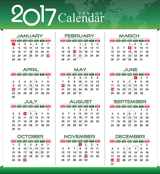 Event Calendar Illustration : Annual event clip art vector images illustrations istock