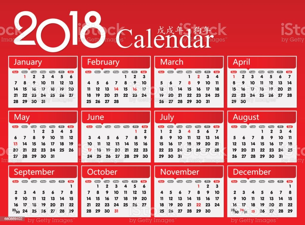 Vector Year Of 2018 Calendar stock vector art 680869402 | iStock