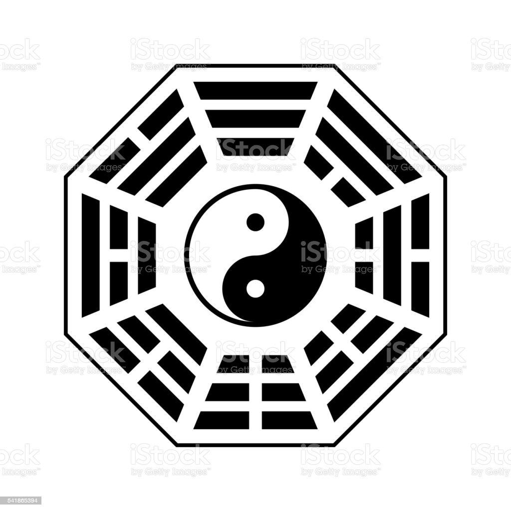 Vector Yin and yang symbol. vector art illustration