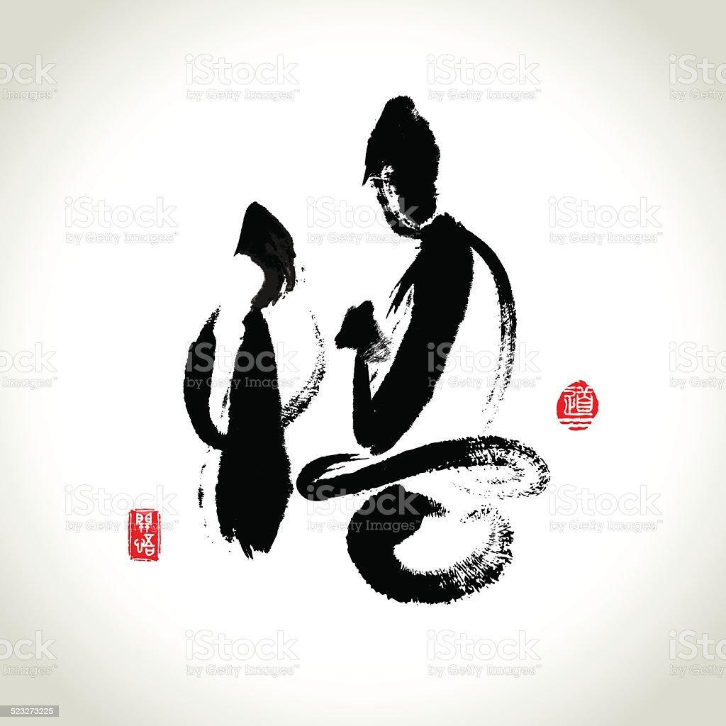 Vector Zen Meditation and Rushstroke  Chinese Hieroglyphics 'Realize' vector art illustration