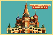 Vintage poster of Saint Basil's Cathedral in Moscow famous