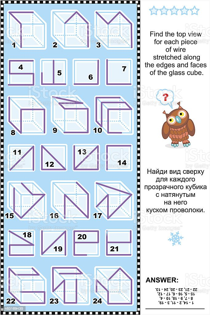 Visual math puzzle - find the top view vector art illustration