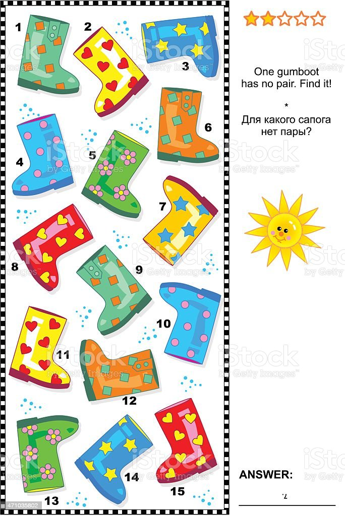 Visual puzzle - find the gumboot that has no pair vector art illustration