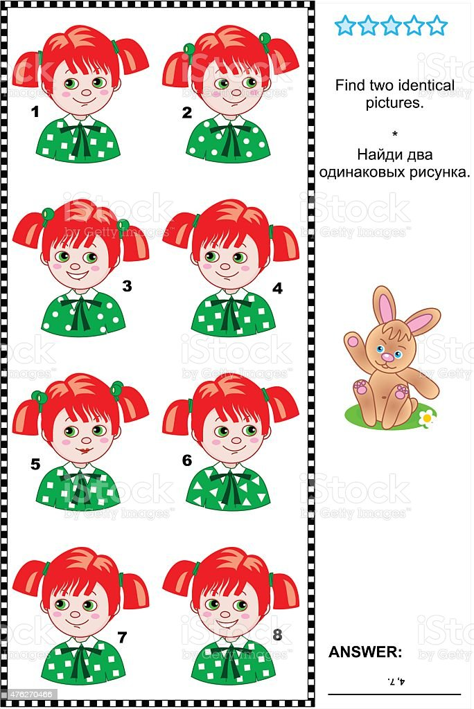 Visual puzzle - find two identical girl portraits vector art illustration
