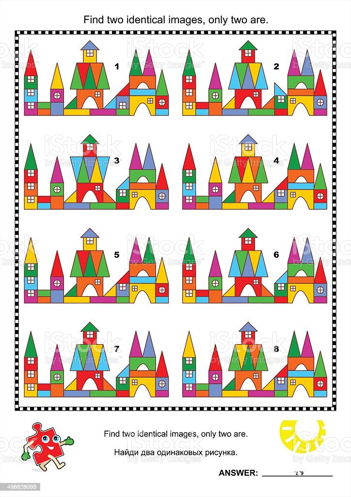 Visual puzzle - find two identical images of toy towns vector art illustration
