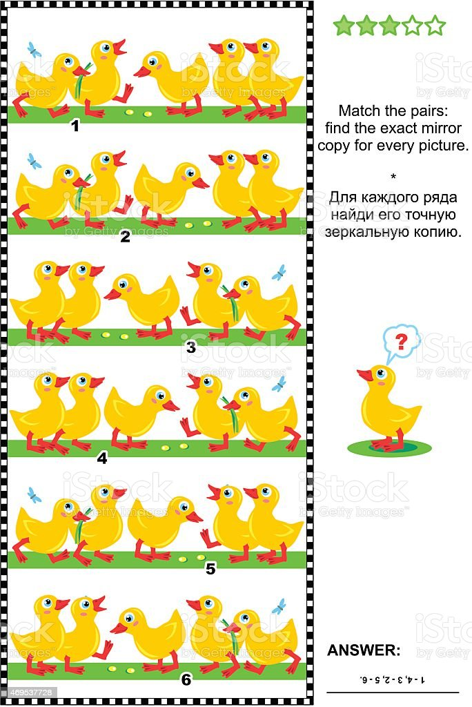 Visual puzzle with rows of cute little ducklings vector art illustration