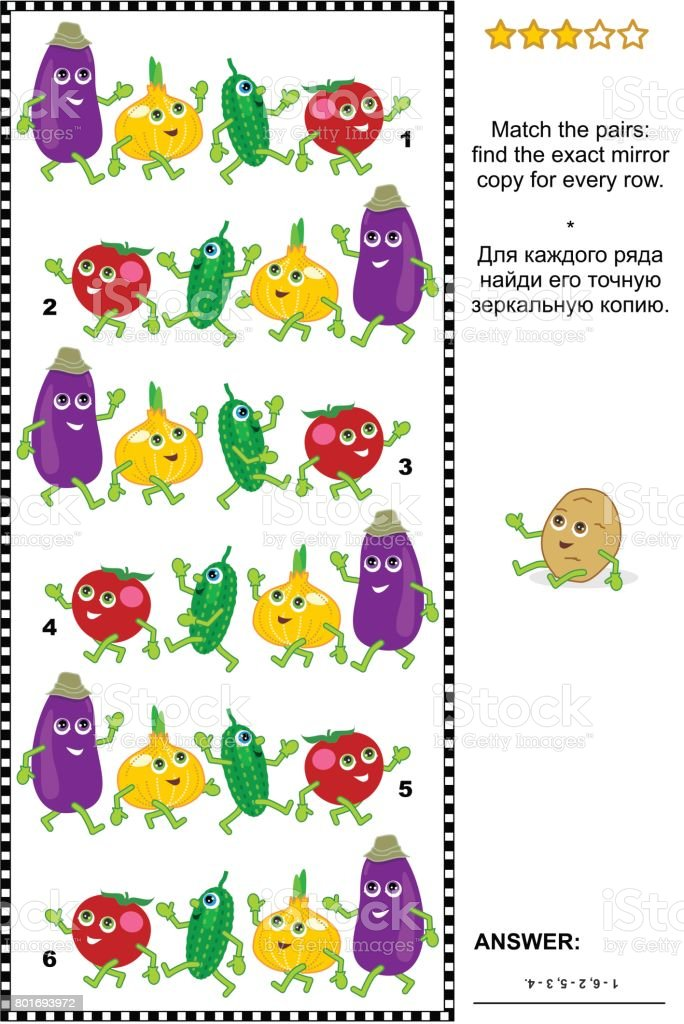 Visual puzzle with rows of cute vegetable characters vector art illustration